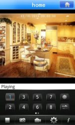 screenshot of com.vMEye