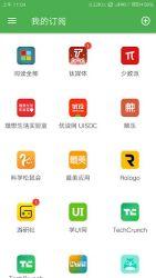 screenshot of com.blend.polly