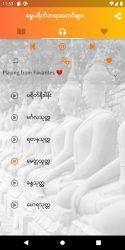 screenshot of com.dhamma.dana.dhammapayeik