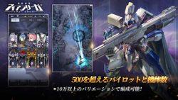 screenshot of com.gameduchy.jdzd.jp