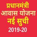 icon of com.schemeapp.listapp