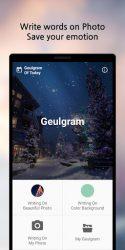 screenshot of com.withwho.gulgram