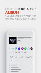 screenshot of kr.likestudio.like