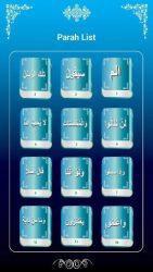 screenshot of com.alqurankareemurdu