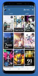 screenshot of com.animeify.tv