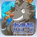 icon of jp.co.lifewonders.housamo