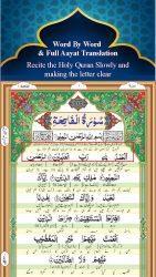 screenshot of quran.taj.taleemulquran160