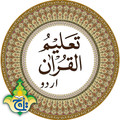 Taleem Ul Quran – Urdu Translation - Taj Company 1.4