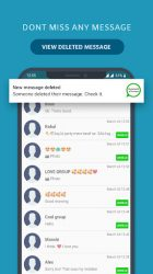screenshot of view.deleted.messages