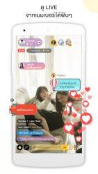 screenshot of app.bnk48official
