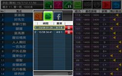screenshot of com.EternalSystem.RaceSimulator