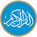 تلاوات قرآن 1.3