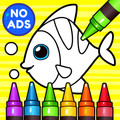 Learning & Coloring Game for Kids & Preschoolers 16.0