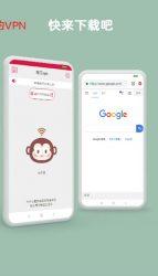 screenshot of com.hw.houwang