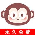 猴王VPN  -  免费梯子/无限制VPN 2.1.8