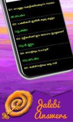 screenshot of com.katankataya.jalebianswerss