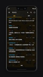 screenshot of com.lihkg.app