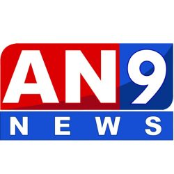 screenshot of com.mrstream.nani.an9news