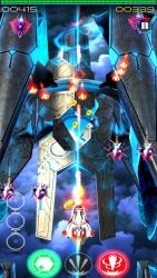 screenshot of com.shmup.galaxywarrior.paid