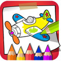Coloring Book - Kids Paint 1.78