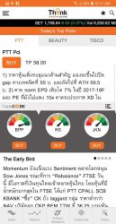 screenshot of com.thanachart.tnsmobile