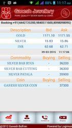 screenshot of ganesh.bullion.price