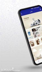 screenshot of mobi.mmdt.ottplus