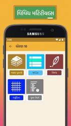 screenshot of online.eseva.schoolmitr