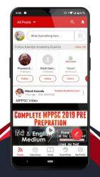 screenshot of pnp.com.kautilyaacademyapp