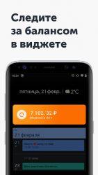 screenshot of ru.mw