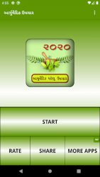screenshot of scoutinfotech.aryuvedikupcharguj