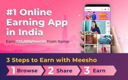 screenshot of com.meesho.supply