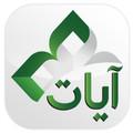 icon of sa.edu.ksu.Ayat